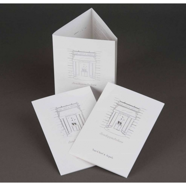 photos cartes de voeux mr38 humatraffin. Black Bedroom Furniture Sets. Home Design Ideas